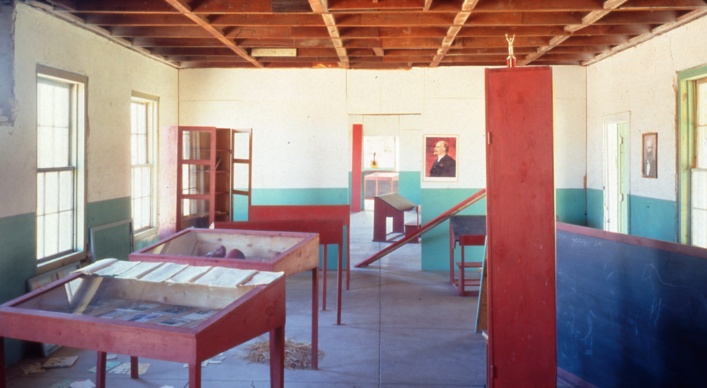 Ilya Kabakov, School No. 6, interior detail, 1993
